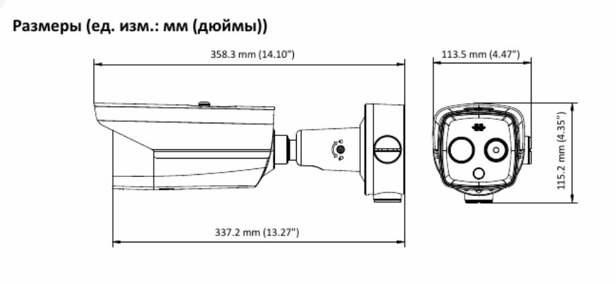 Тепловизионная IP-камера DS-2TD2617B-6/PA Размеры