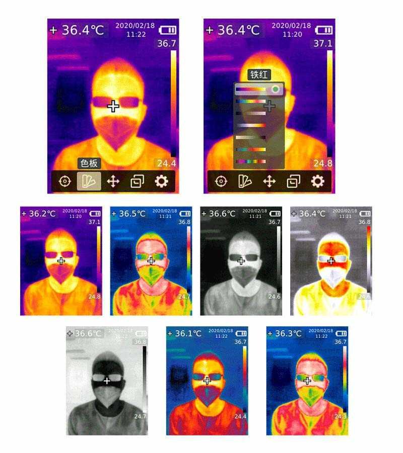 Как определить температуру тела человека с помощью тепловизора