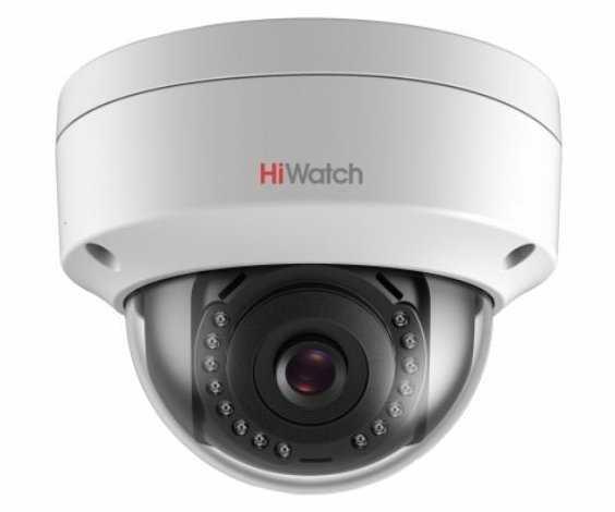 Купольные IP камеры HiWatch
