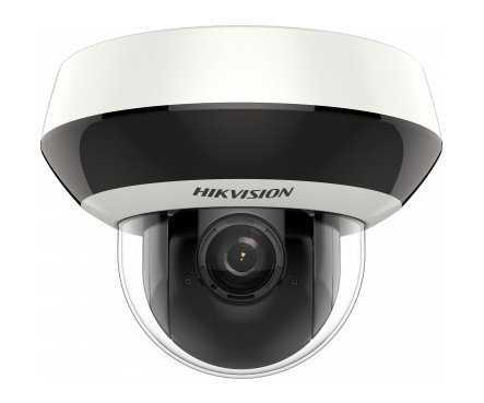 Поворотная камера Hikvision