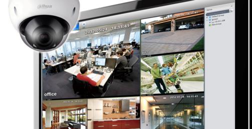 Типовые решения видеонаблюдения