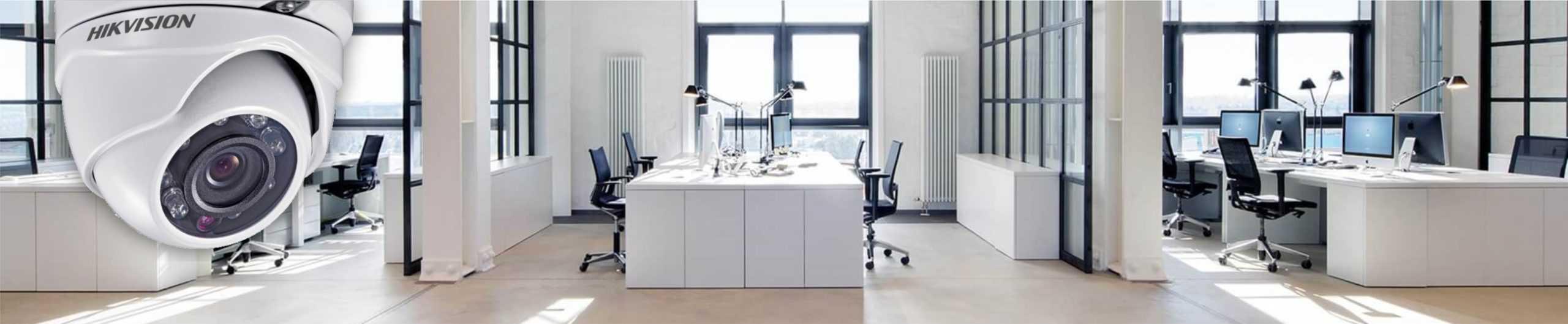 Установка видеонаблюдения в офисном помещении