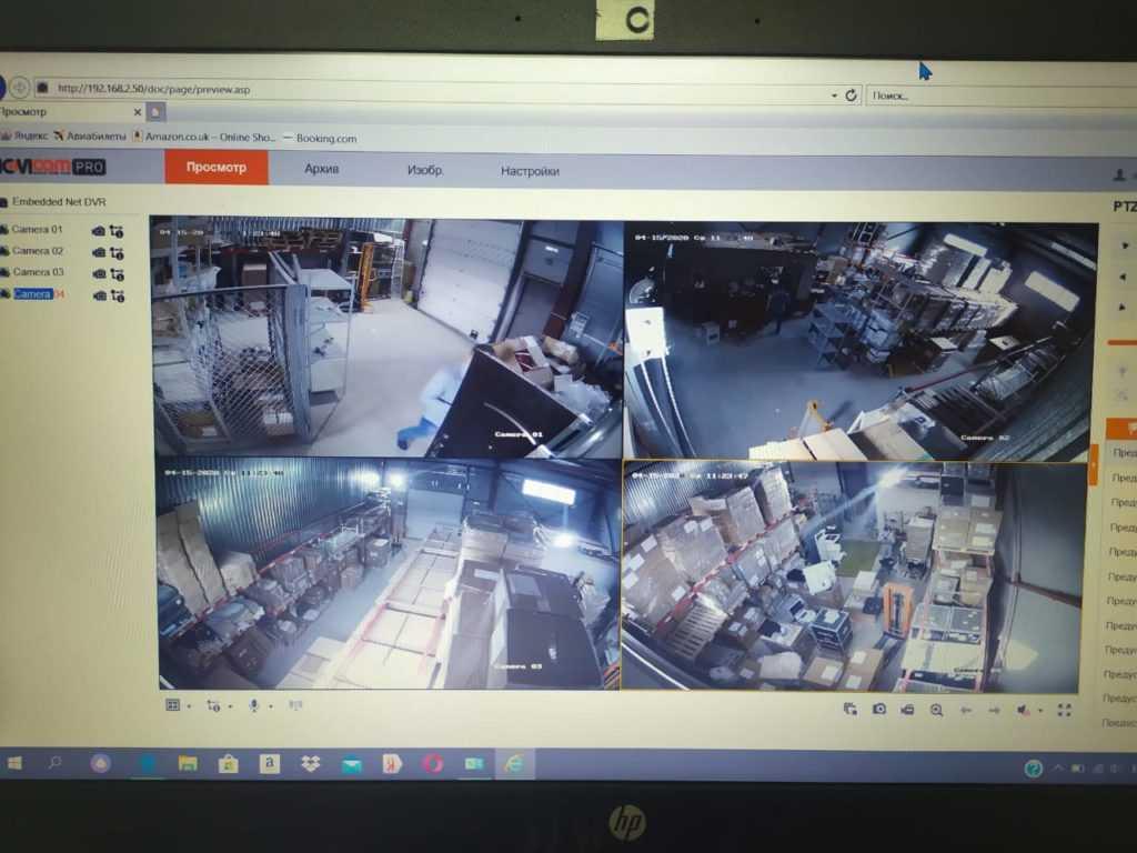 Пример работы монтажа видеонаблюдения
