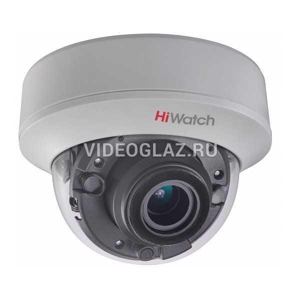 Видеокамера HiWatch DS-T507 (С) (2.7-13,5 mm)