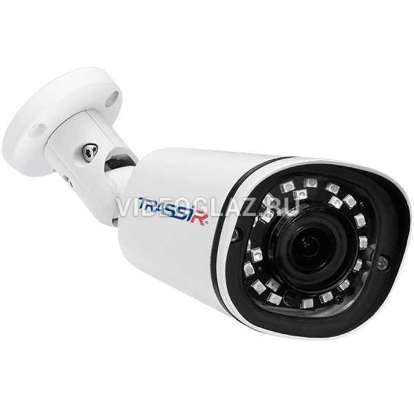 Видеокамера TRASSIR TR-D2121IR3 v4(2.8 мм)