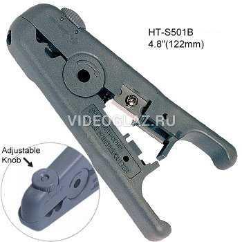 REXANT Инструмент для зачистки и обрезки витой пары (HT-S-501B) (TL-S501B) (12-4042)