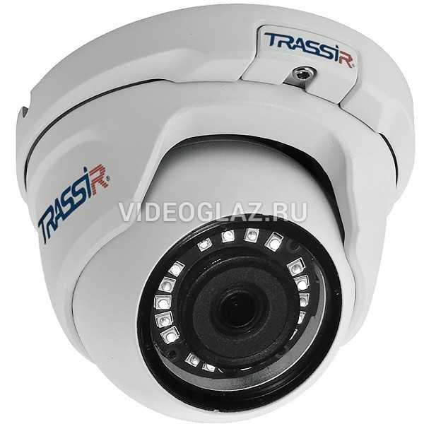 Видеокамера TRASSIR TR-D8121IR2 v4(2.8 мм)