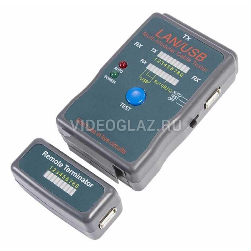 "REXANT Тестер кабеля ""универсальный"" RJ-45+USB (HY-251454CT) (12-1011)"