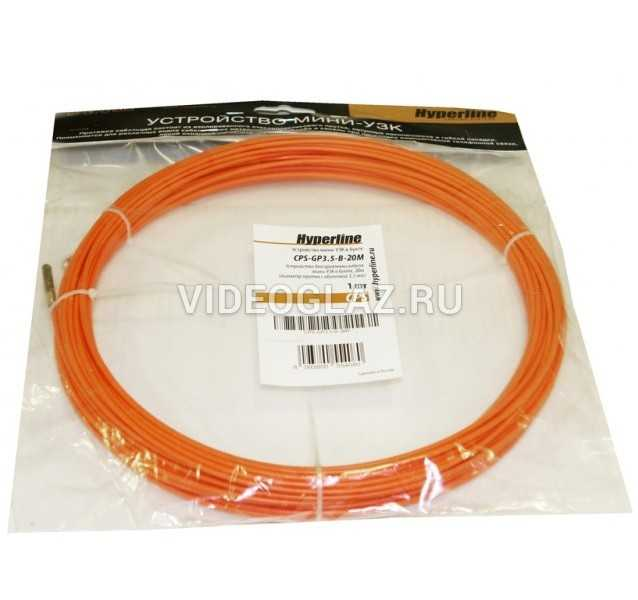 Hyperline CPS-GP3.5-B-20M