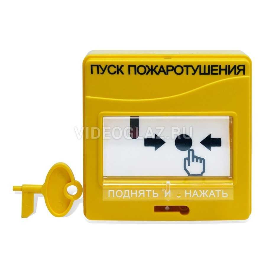 Болид УДП 513-3АМ
