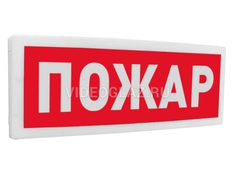"""Болид С2000-ОСТ исп.00 """"Пожар"""""""
