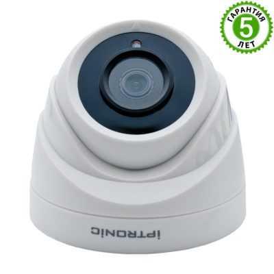 Видеокамера IPTRONIC IPT-QHD1080DP(2,8)