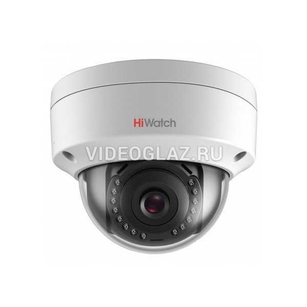 Видеокамера HiWatch DS-I402 (6 mm)