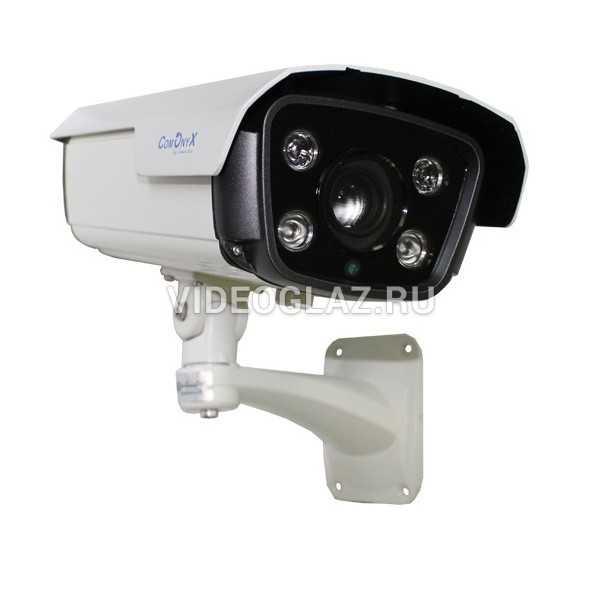 Видеокамера ComOnyX CO-LS1325P