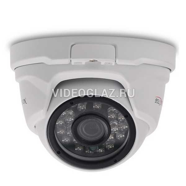 Видеокамера Polyvision PVC-IP5L-DV4PA