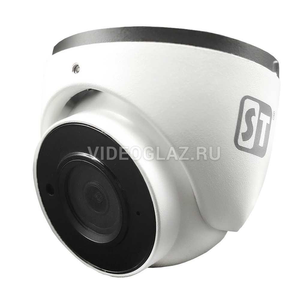 Видеокамера Space Technology ST-V2615 PRO STARLIGHT (2,8-12 mm)