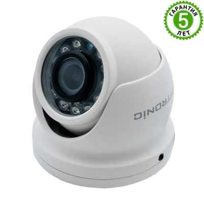 Видеокамера IPTRONIC IPT-QHD1080DM(3,6)CM