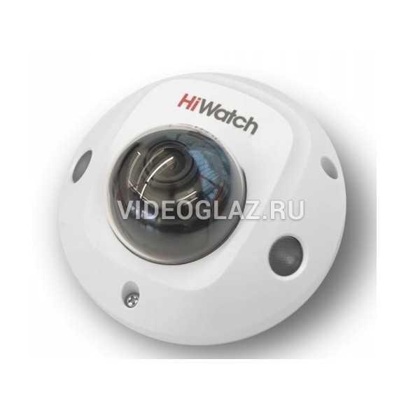 Видеокамера HiWatch DS-I259M (2.8 mm)