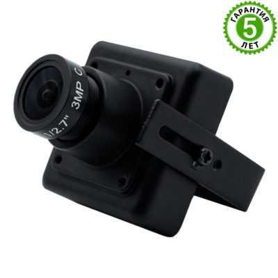 Видеокамера IPTRONIC IPT-QHD960S(2,8)