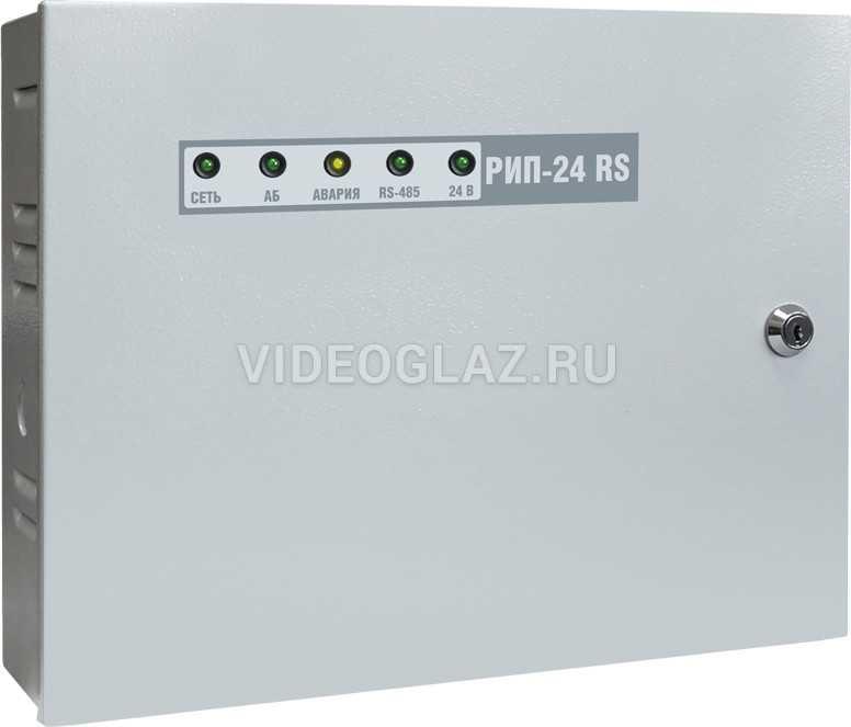 Болид РИП-24 исп. 50 (РИП-24-2/7М4-Р-RS)
