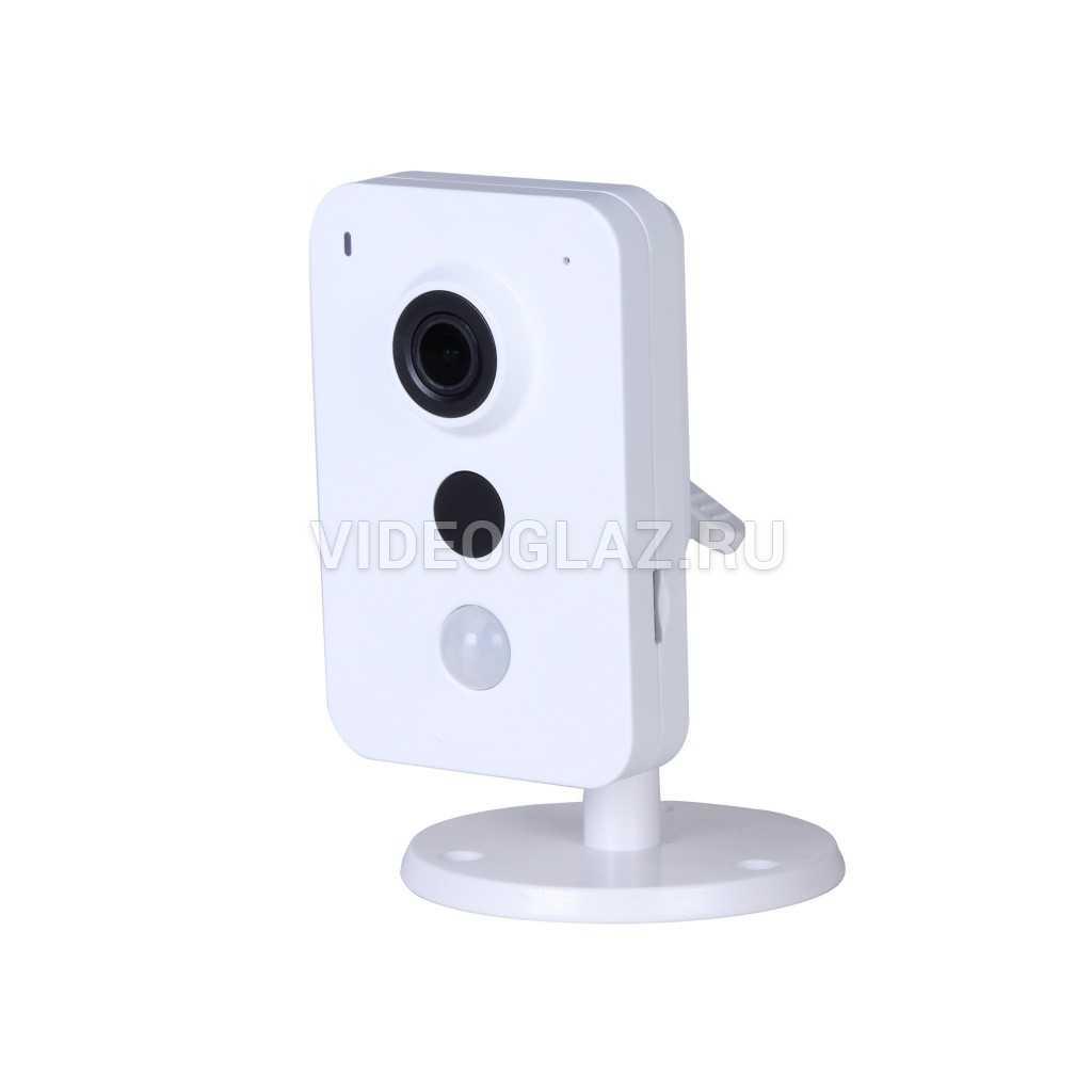 Видеокамера Space Technology ST-712  IP PRO D Wi-Fi