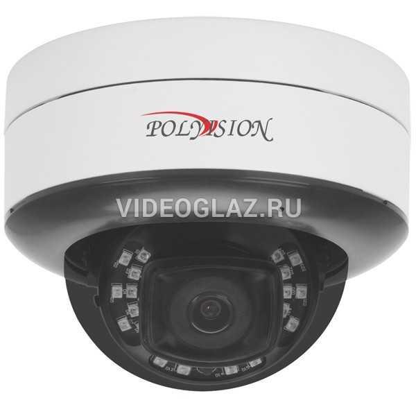 Видеокамера Polyvision PDL-IP2-B2.8MPA v.5.8.9