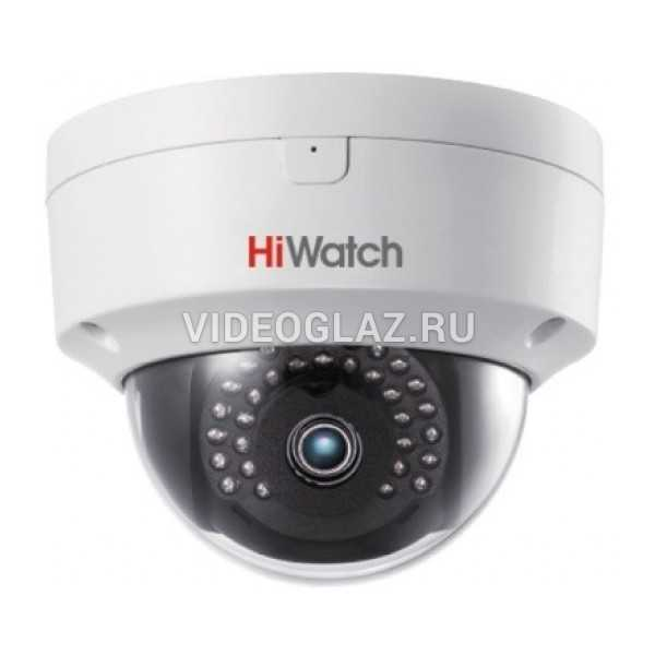 Видеокамера HiWatch DS-I452S (4 mm)