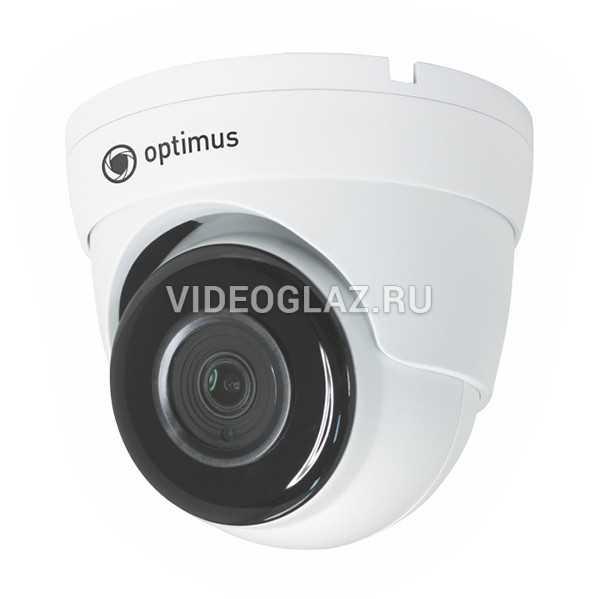 Видеокамера Optimus IP-P042.1(2.8)MD