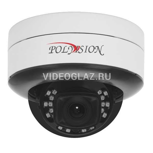 Видеокамера Polyvision PDL-IP2-V13MPA v.5.8.9
