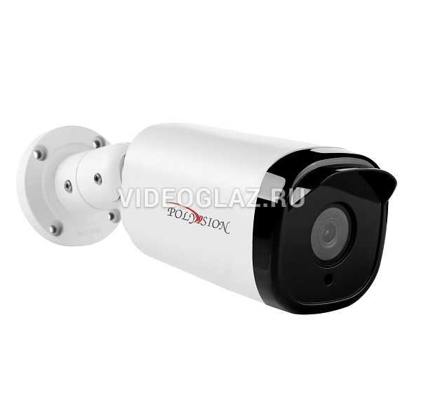 Видеокамера Polyvision PNL-IP5-B2.8PA v.5.8.8