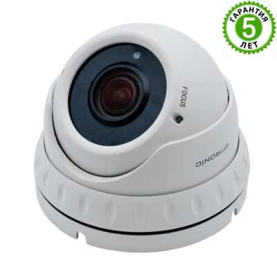 Видеокамера IPTRONIC IPT-QHD1080DM(2,8-12)