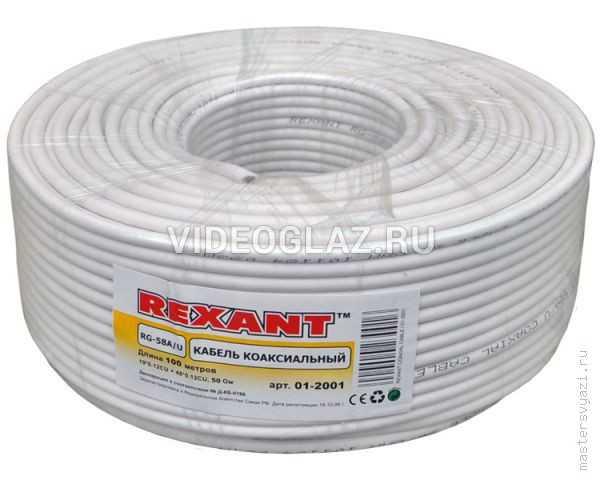 REXANT Кабель RG-58 A/U, (64%), 50 Ом, 100м., белый (01-2001)