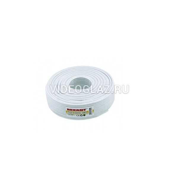 REXANT Кабель RG-6U+CU 48*(75 Ом) 100м белый (01-2221)