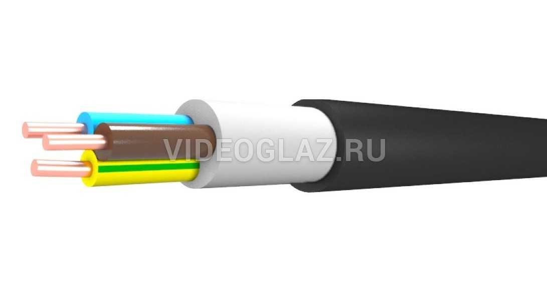 Сегмент Энерго ВВГнг(А)-LSLTx 3х2,5 -1 кВ (ГОСТ)
