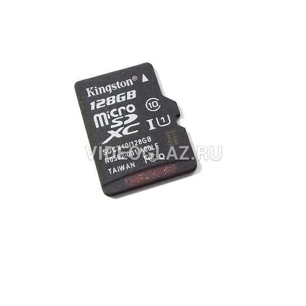 Kingston MicroSDXC 128GB Class 10 UHS-I U1