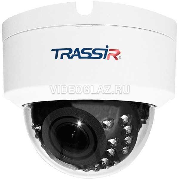 Видеокамера TRASSIR TR-D3123IR2 v4