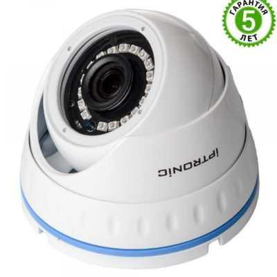 Видеокамера IPTRONIC IPT-IPC1080D2