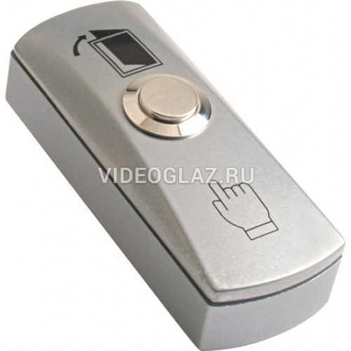 AccordTec AT-H805A