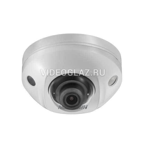 Видеокамера Hikvision DS-2CD2523G0-IWS (4mm)