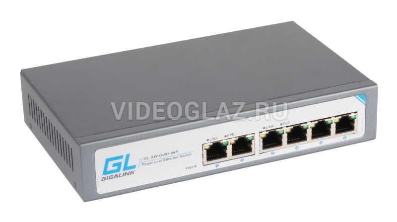 GIGALINK GL-SW-G001-04P