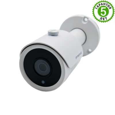 Видеокамера IPTRONIC IPT-IPL1080BM(2,8)P