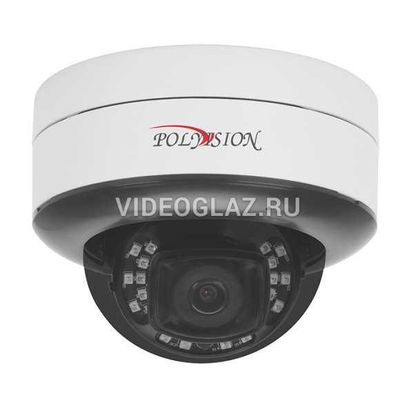 Видеокамера Polyvision PDL-IP5-Z5MPAL v.5.8.9