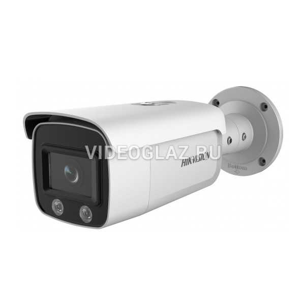 Видеокамера Hikvision DS-2CD2T27G1-L (4mm)