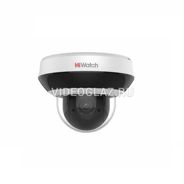 Видеокамера HiWatch DS-I205M