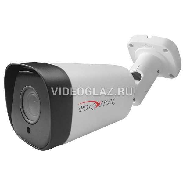 Видеокамера Polyvision PNL-IP5-Z5MPAL v.5.8.8
