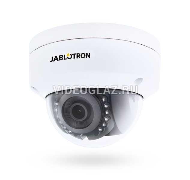 Видеокамера Jablotron JI-111C IP