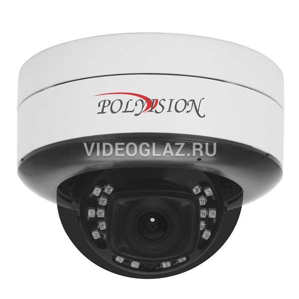 Видеокамера Polyvision PDL-IP8-V13MPA v.5.7.9