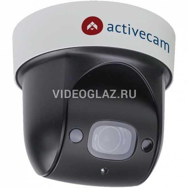 Видеокамера ActiveCam AC-D5123IR3