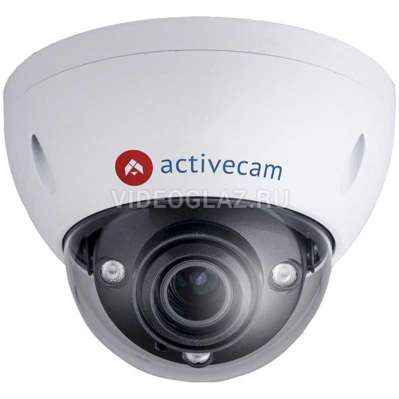 Видеокамера ActiveCam AC-D3183WDZIR5