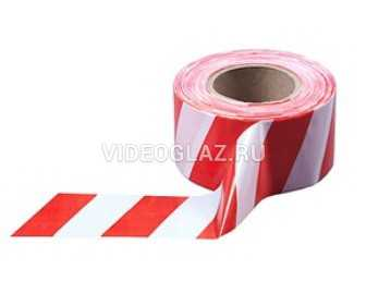ЛО-250(бело/красная) 250м*75мм